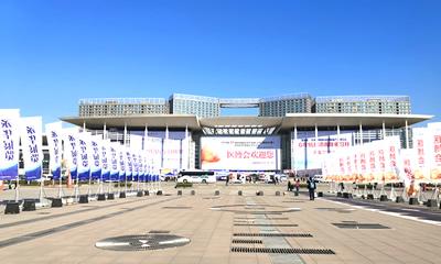 第四十一届中国国际医疗器械(山东)博览